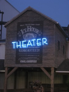 Ice House Theater of Hard Rock Park