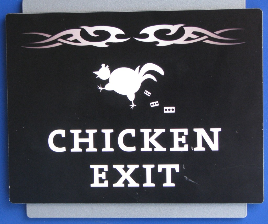Hard Rock Park Exit Sign