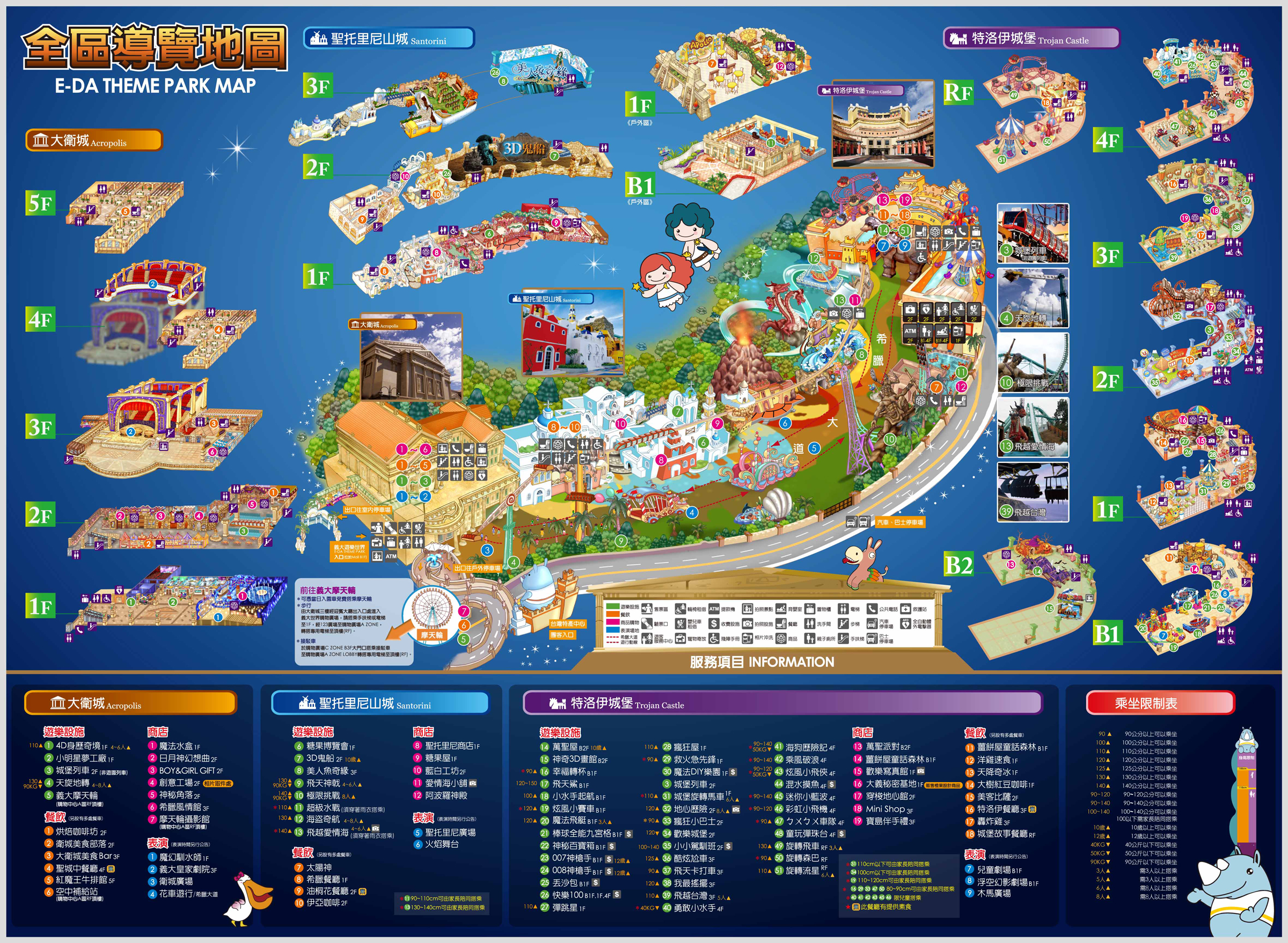 theme parks A great time is waiting for you at california's great america amusement park bring the family and enjoy the best attraction in california's bay area.