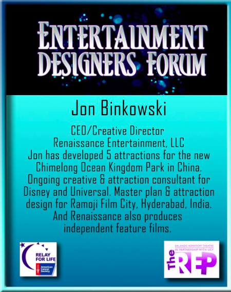 Entertainment Designers Forum
