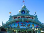 Does Disney Own All of Disneyland Paris, Tokyo, Hong Kong and Shanghai Disneyland?
