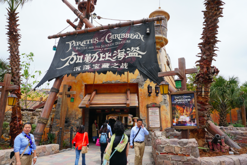 Pirates of the Caribbean - Shanghai Disneyland