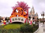 Shanghai Disneyland Prepares for Chinese New Year