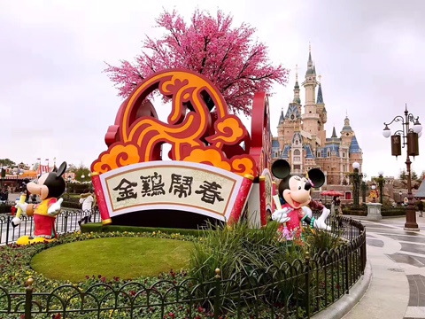 Shanghai Disneyland Prepares for Chinese New Year - Theme ...