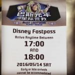Shanghai Disneyland Offering Paid FastPass Option